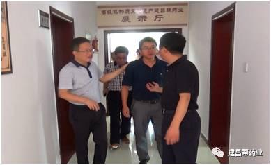 省金控集团副总经理王东升一行莅临我司考察调研