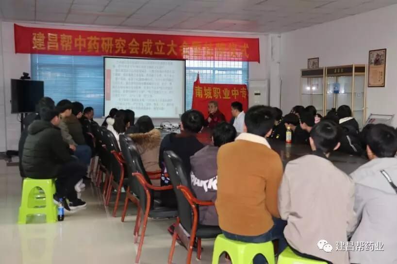 南城职业中专优秀学生参观学习建昌帮非物质文化遗产